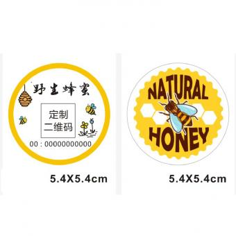 Printed self adhesive transparent pvc vinyl label sticker