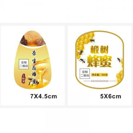 Custom high quality waterproof self adhesive perfume product sticker label