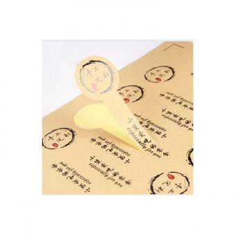 Promotional embossed printing adhesive sticker paper for packaging
