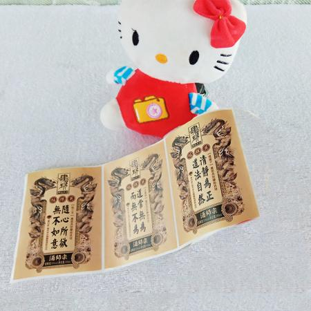 High quality cosmetic packaging adhesive label sticker wholesale