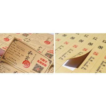 Custom Kraft Paper Labels